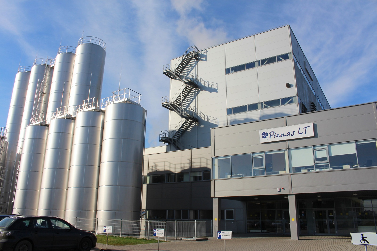 BaltMilk is specialized and dedicated producer of high-concentration milk proteins products.